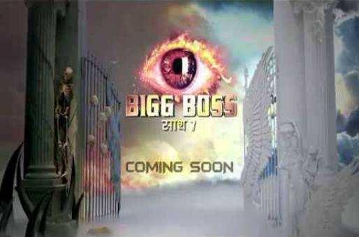 Big-Boss-7