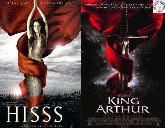 hisss-and-king-arthur-poster
