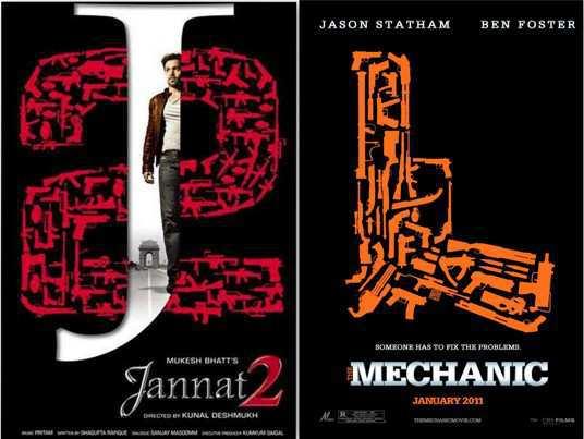 jannat-2-and-mechanic-poster