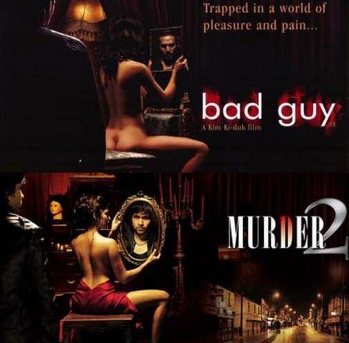 muder-2-and-bad-boy-poster