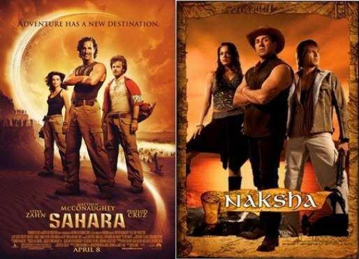 naksha-and-sahara-poster