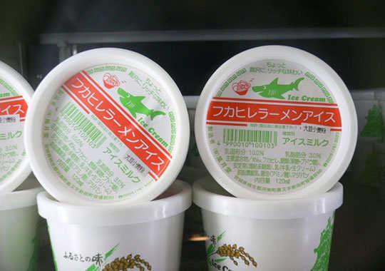 weird-yuck-ice-cream-flavors-5