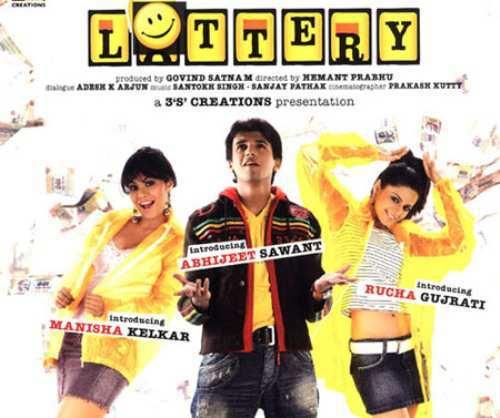 abhijeet-sawant-lottery